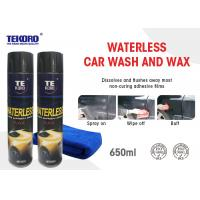 Buy cheap Waterless Wash & Wax Vehicle Exterior Surfaces Use With Streak Free Shine from wholesalers