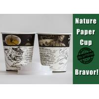 Buy cheap Personalized Hot Coffee Paper Cups , 12 Oz White Compostable Paper Cups from wholesalers