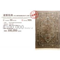 Buy cheap Persian & European Style Luxury Gem Silk carpet/Tapestry from wholesalers