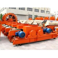 Buy cheap 3-100tph Double Roll Crusher,Double Roll Coal Crusher from wholesalers