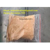 Buy cheap 5FMDMB2201 new RC product for lab research powder yellow color CAS1971007916 from wholesalers