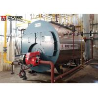 Buy cheap 150 Hp Gas Oil / Coal / Biomass Industrial Steam Boiler For Palm Oil Production from wholesalers