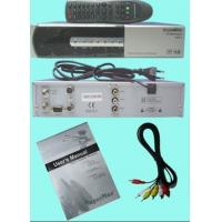 Buy cheap RS232 50hz 16 bit FEC TV Satellite Receiver DVB-S Super max 9950 usb from wholesalers