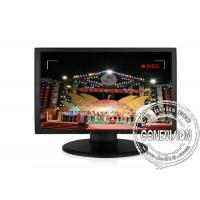 Buy cheap 8 Bit Hdmi Medical Lcd Monitor HD 32 With 1366x 768 , Wide Viewing Angle from wholesalers