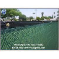 Garden Netting Shade net Windbreak Netting