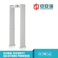 Buy cheap Multi - Alarm Door Frame Metal Detector 100 Security Level For Transportation Terminals from wholesalers
