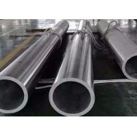 Buy cheap Size 1 - 60 inch WP304  Hastello Alloy Pipe Hastelloy 276 Tube Material  B574 from wholesalers