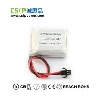 Buy cheap 5C Rate High Discharge Lithium Polymer Battery 753445 Size Stable Discharge Voltage from wholesalers