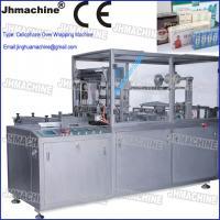Buy cheap Food / Pharmaceutical Over Wrapping Machine , Transparent Cellophane Packing Machinery from wholesalers