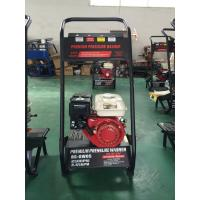 Buy cheap High Pressure Hot Water Through Pressure Washer 5.5HP 2200 PSI Easy To Operate from wholesalers