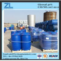 Buy cheap China Basic Organic Chemicals Glyoxal 40% from wholesalers