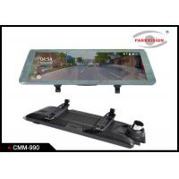Buy cheap Super HD 1080P DVR Rear view Mirror Monitor / Dual Lens Car Black Box Video from wholesalers