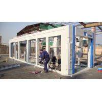Buy cheap Reliable Swing Arm Design Tunnel Car Wash Equipment Small Space Occupation from wholesalers