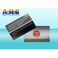 Buy cheap Printable Anti-Theft Security Guard RFID Blocking Card For Credit Card from wholesalers