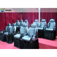 Buy cheap 3 Seats Funny 7D Movie Theater Dynamic System Simulation Motion Rides Equipment product