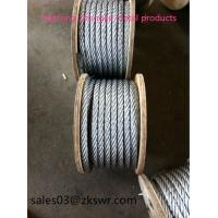 Buy cheap 6*19S+FC ungalvanized steel wire rope from wholesalers