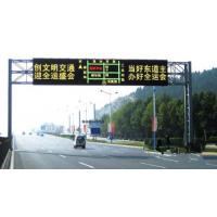 Buy cheap High Durability Variable Traffic Signs, Pixel Pitch P20 Dynamic Message Signs from wholesalers