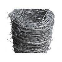 Hot dipped galvanized barbed wire coil security