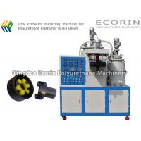 Buy cheap Multi Function Polyurethane Elastomers Foam Injection Molding Machine Mix Head from wholesalers