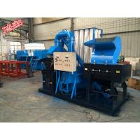Buy cheap scrap radiator shredder copper wire grinding recycling machine from wholesalers
