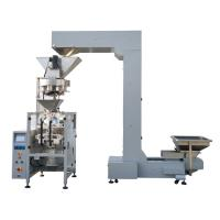 Buy cheap Pneumatic Control Seal Packing Machine , Carton Steel Food Packing Machine from wholesalers