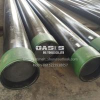 Buy cheap 2 7/8 oil fields tubing and casing pipe 6.5PPF 73.02*5.51 J55 N80 L80 P110 EUE R-2 from wholesalers
