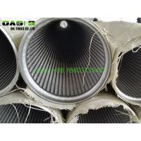 Buy cheap 8 5/8 INCH water well drilling stainless steel wire mesh water well screens from wholesalers