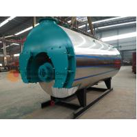Buy cheap Oil Fired Central Heating Boilers , Horizontal Steam Boiler 40.37-1448 NM3 Consumption from wholesalers