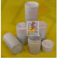 Food Grade Cardboard Cylinder Packaging / Small Cardboard Tube Boxes