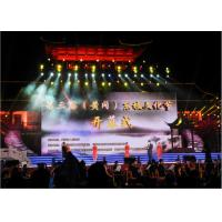 Buy cheap Stage Rental Full color P6 Advertising LED Screens  Modules Size 192mm x 192mm from wholesalers