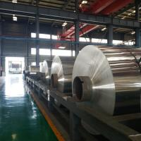 Buy cheap Decoration Color Coated Aluminum Coil With Customized Color For Construction from wholesalers