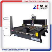 Buy cheap 4 axis Mach3 controller Wood Stone CNC Engraving Machine ZK-1325 1300*2500m from wholesalers
