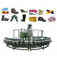 Buy cheap Double color pu insole making memory foam machine factory price from wholesalers