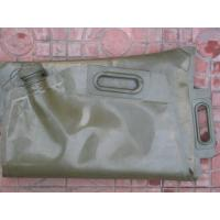 Buy cheap Portable Bladder (20L; 7L) from wholesalers