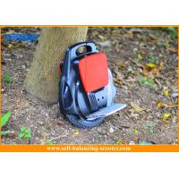 Buy cheap Environmentally friendly Self Balancing Unicycle Portable Hands free from wholesalers