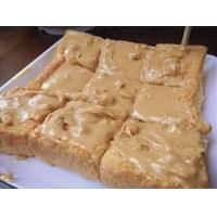 Buy cheap Chinese Creamy and Crunchy Nutrition Natural Peanut Butter , Sugarless / Vanilla and Smooth from wholesalers