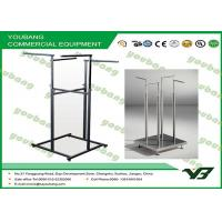 Buy cheap Adjustable height Metal 4 way garment rack , hanging clothing rack Powder coated from wholesalers