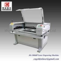 Buy cheap Marble Laser Engraving Photo Machinery from wholesalers