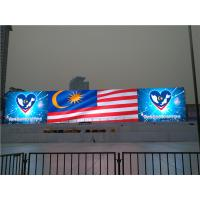 Buy cheap p8 p10 outdoor led screen advertising , HD led video wall Energy saving from wholesalers