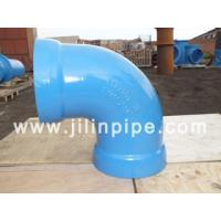 Buy cheap ductile iron pipe fittings, double socket bend/elbow.  ISO 2531, BS EN545, BS EN598 from wholesalers