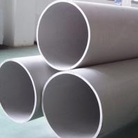 Buy cheap Thin wall stainless steel seamless pipe with thickness 0.08-0.3mm from wholesalers
