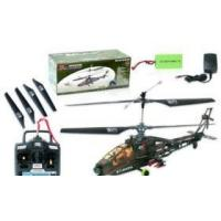 Buy cheap Dyna Hawkgx Black Guard AH-64 Apache RC Helicopter from wholesalers