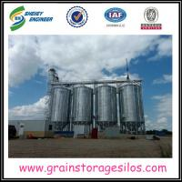 Buy cheap Farm machinery bolted rice storage steel grain wheat silo for sale from wholesalers