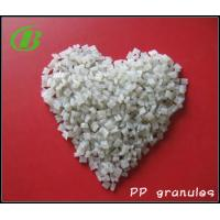 Buy cheap injection grade polypropylene for bottles from wholesalers