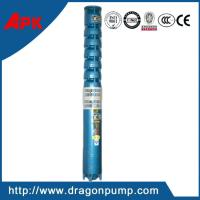 Buy cheap High head irrigation centrifugal pump, mining drain water systerm submersible water pump from wholesalers