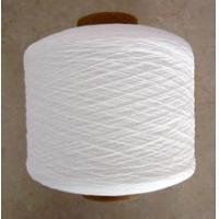 Buy cheap Eco-Friendly Ring Spun Polyester Cotton Yarn , Core Spun Yarn 20s from wholesalers