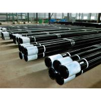 Buy cheap Supply Seamless api oil field tubing from wholesalers