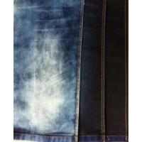 Buy cheap Reverse Jeans (r7) product