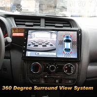 Buy cheap Car Surround view system fit for Honda Fit 2015 aftermarket DVD player With 4 HD cameras from wholesalers