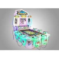 Buy cheap Joyful Design Entertainment Fish Shooting Game Machine With Multi Games from wholesalers